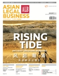 ALB Magazine China Edition subscription