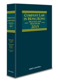 Company Law in Hong Kong - Practice and Procedure 2015