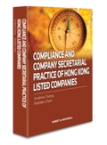 Compliance and Company Secretarial Practice of Hong Kong Listed Companies