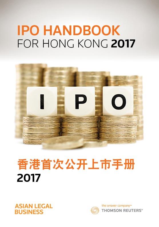 Hong kong ipo guide 2013 by jon martin issuu.