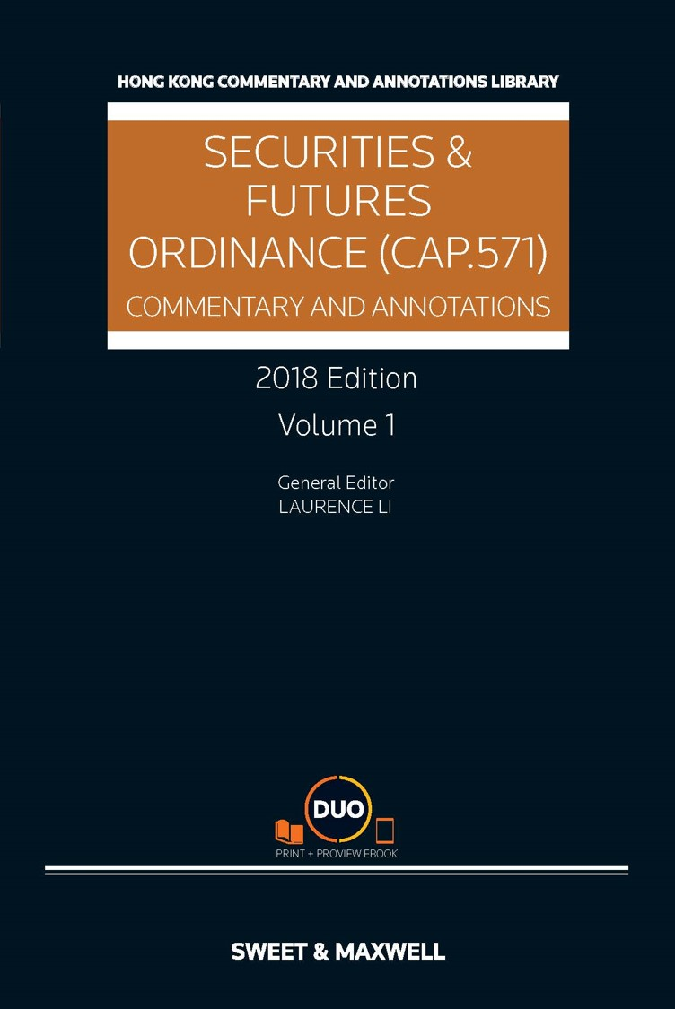 Securities and Futures Ordinance (Cap.571): Commentary & Annotations 2018 Edition