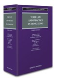 Tort Law and Practice in Hong Kong, Third Edition